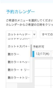 スクリーンショット 2015-12-16 16.46.07