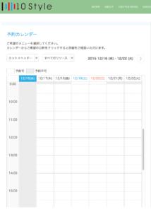 スクリーンショット 2015-12-16 17.03.51