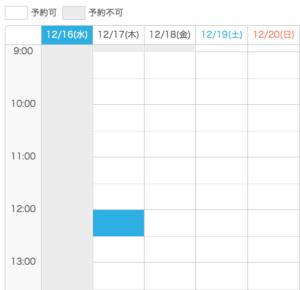 スクリーンショット 2015-12-16 18.42.05